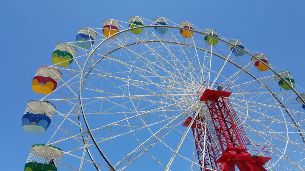 La grande roue Ferris Wheel